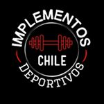 Implementos Deportivos Chile